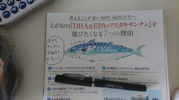 s_DSC_0953 (1).JPG